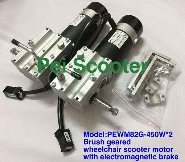 Brushed geared wheelchair mobility scooter dc motor 450w*2 with  electromagnetic brake PEWM82G