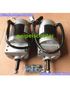 1000w Stronger power brush gear power wheelchair motor 500w*2 with electromagnetic brake EMB dc motor PEWM-03
