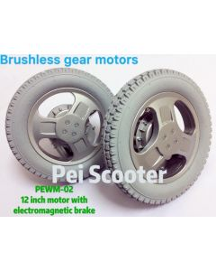 12 inch brushless geared wheelchair dc motor with electromagentic brake EMB high quality for pair PEWM-02
