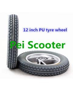 12inch 12 inch aluminum alloy PU tyre wheelchair wheel phub-12ft