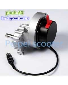 24v 200w high efficient brushed geared printed dc motor wheelchair motor for any 12inch 16inch 24inch phub-60