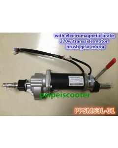 270w brushed gear mobility scooter transaxle motor with electromagnetic brake Differential motor PPSM63L-01