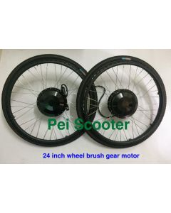 24 inch 24inches best quality brushed geared electric wheelchair dc hub wheel motor with electromagnetic brake phub-24