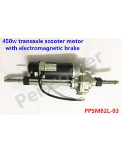 450w Beat quality brush gear dc mobility scooter motor transaxle motor with electromagnetic brake PPSM82L-03