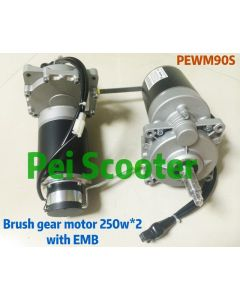 500W 250W*2 good quality brushed gearbox electric scooter wheelchair hub motor with electromagnetic brake EMB PEWM90S