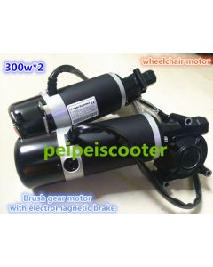 600w brush gear wheelchair motor for power wheelchair with electromagnetic brake 300w*2 PEWM82MB-300w