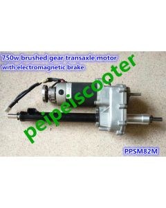 750w brushed gear mobility scooter transaxle motor with electromagnetic brake Differential motor PPSM82M
