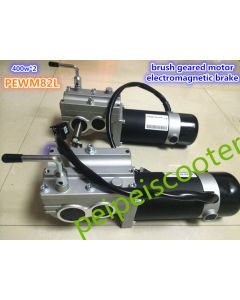 800w brushed geared electric wheelchair dc motor 400w*2 with electromagnetic brake EMB PEWM82L