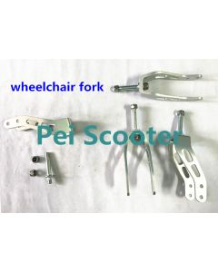 Electric Wheelchair Aluminium alloy front fork pewf-02
