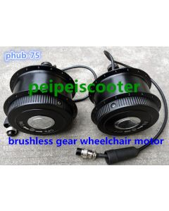 Brushless geared hub motor with electro-magentic brake 24v 180w~250w bicycle motor and wheelchair motor phub-75