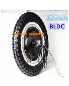 12inch 12 inch BLDC brushless gearless thin single shaft dc hub motor scooter motor phub-62