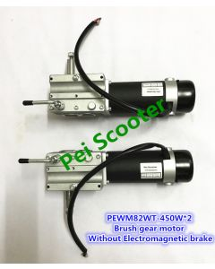 450w*2 Brushed geared wheelchair mobility scooter dc motor without electromagnetic brake 25:1 PEWM82WT