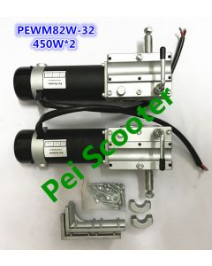 450w*2 Brushed geared wheelchair mobility scooter dc motor without electromagnetic brake 32:1 gear ratio PEWM82W-32