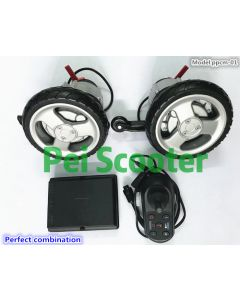 Perfect combination,8 inch brushless geared hub motor with electromagnetic brake PEWM-08 and pps-16 controller ppcm-01