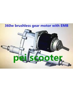 Brushless gear 24v 360w mobility scooter transaxle motor good quality with electromagnetic brake PPSM446L