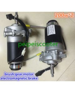 Brushed gearbox electric wheelchair hub motor with electromagnetic brake total 200w*2 PEWM90M